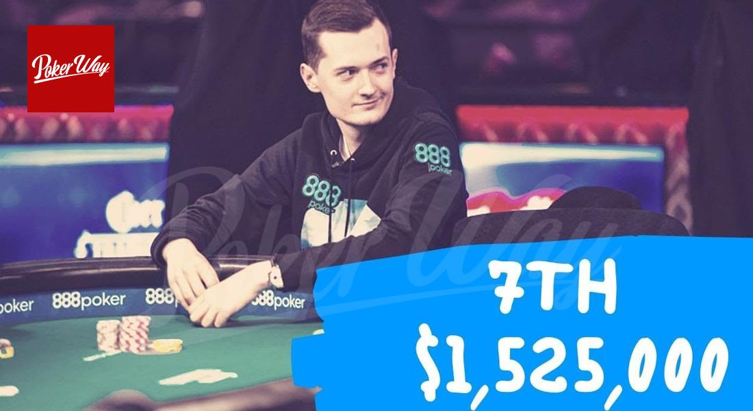 نیک مارچینگتون WSOP 2019