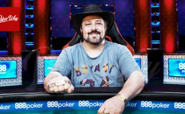دیوید باخ تورنومنت پوکر WSOP