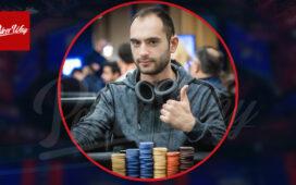 استویان مادانژیو تورنومنت پوکر WSOP 2020